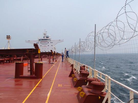 אמצעי הגנה מפני פיראטים על סיפון אניית פחם